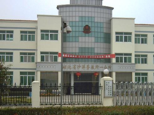 laojiao centre