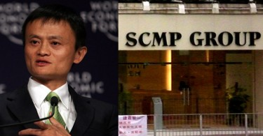 scmp group