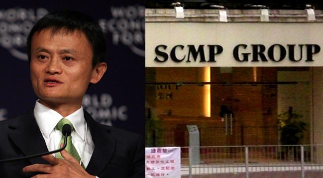scmp group