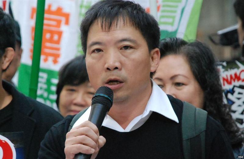 Wu Chi wai