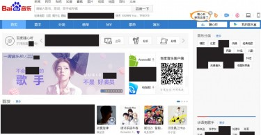 Baidu Music censorship