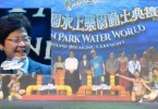 carrie lam ocean park happy