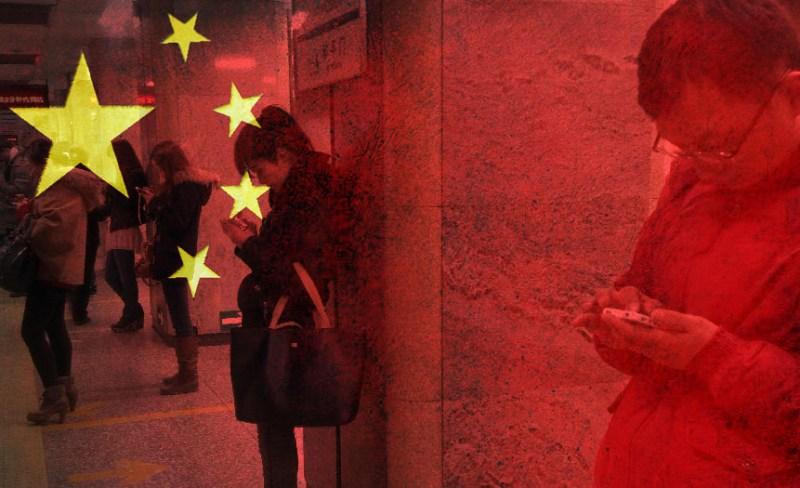 China's spy hotline