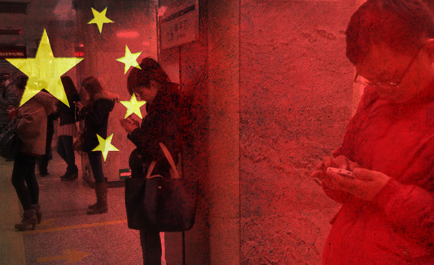 China's spy hotline