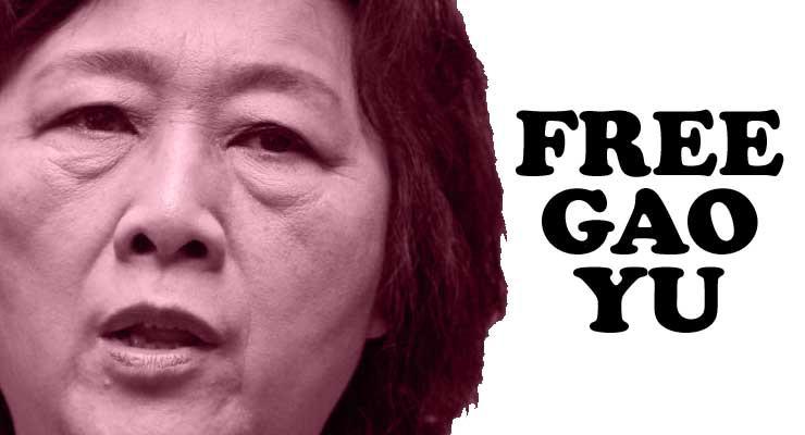 gao yu sentence reduction