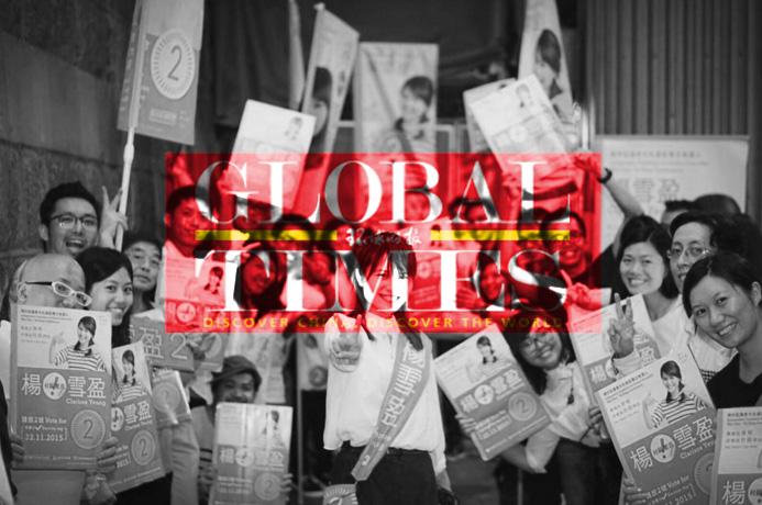 global times hong kong district council election