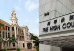 hku high court