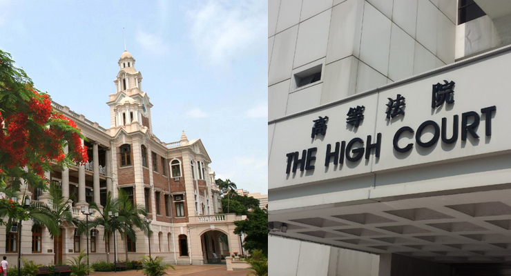 hku high court