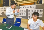 Junius Ho criticised students during the forum