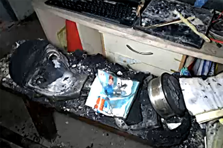 The burned down hoverboard.