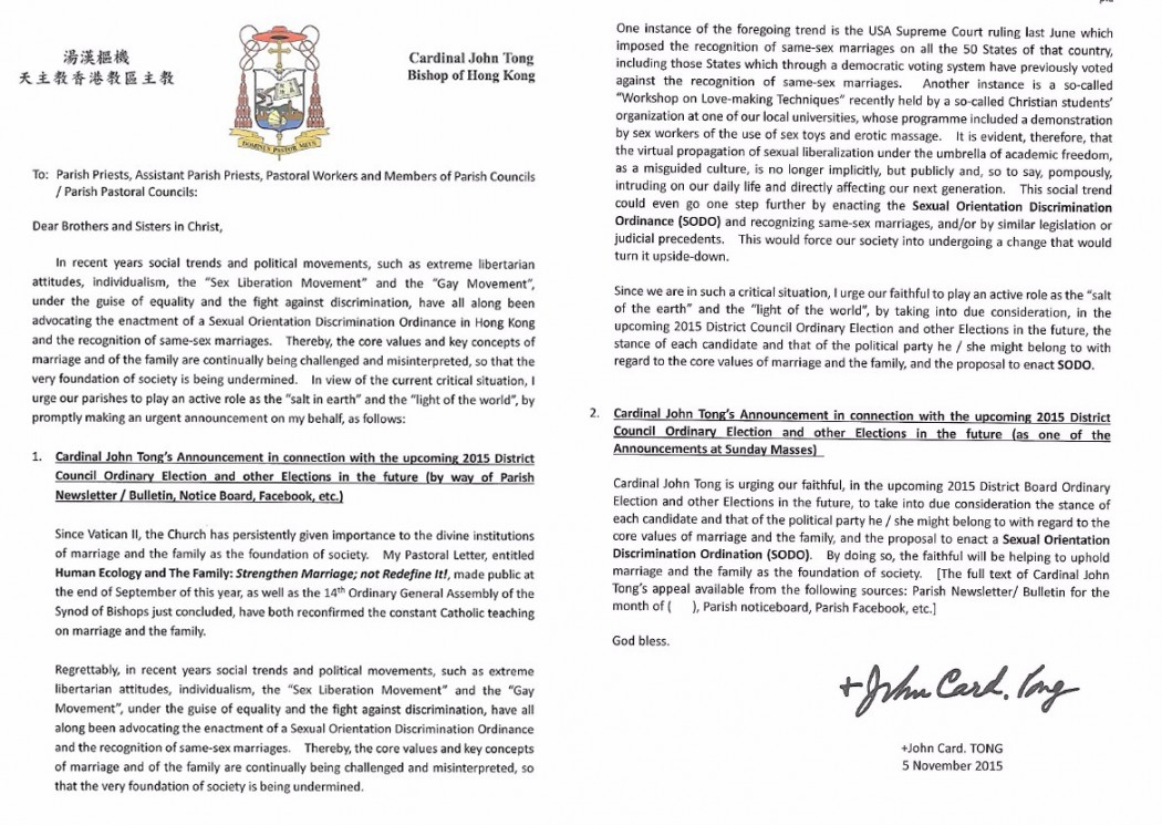 The pastoral letter by John Tong.