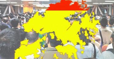 hk population