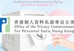 The Office of the Privacy Commissioner for Personal Data has received 46 complaints on voters' information being unlawfully used in the District Council election