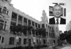 hku professor suicide