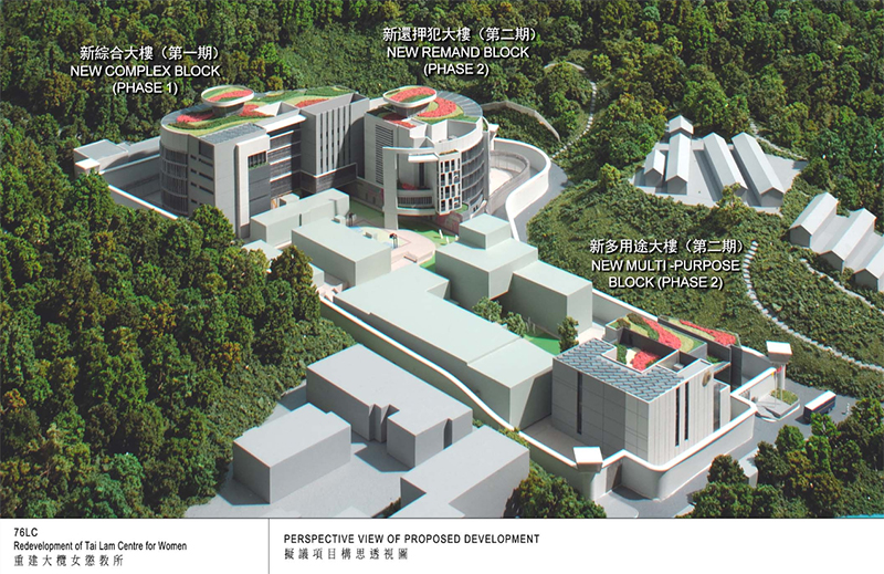 A redevelopment plan of the Tai Lam Centre for WomenA redevelopment plan of the Tai Lam Centre for Women