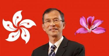 Jasper Tsang
