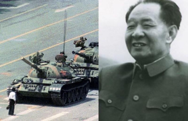 Hu Yaobang.