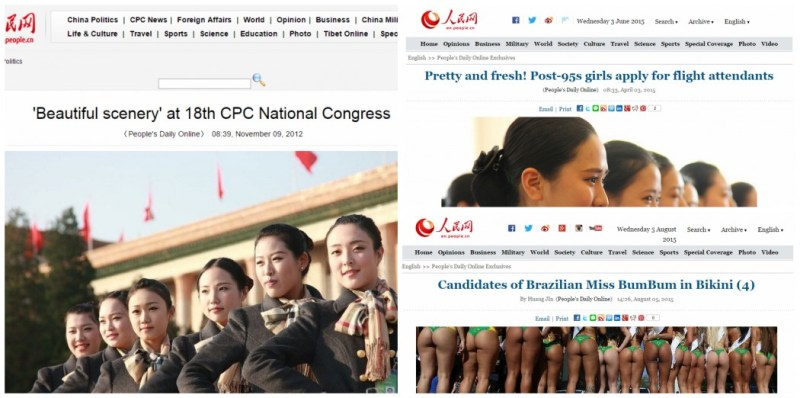 inappropriate chinese media
