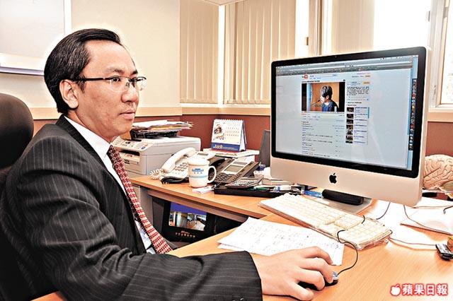 john wong yee-him