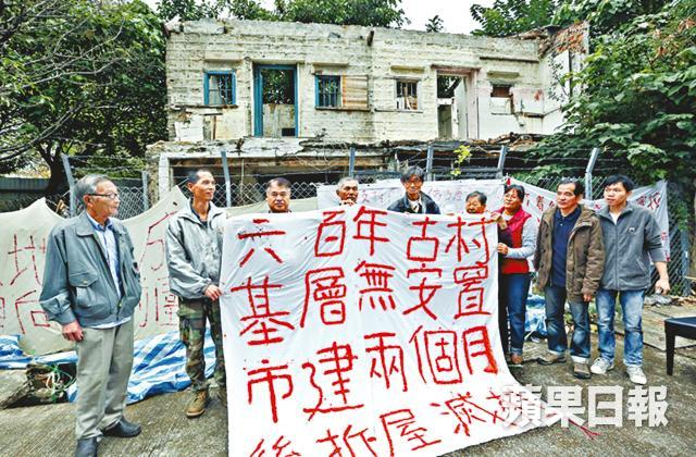 Residents in protest against the redevelopment plan.