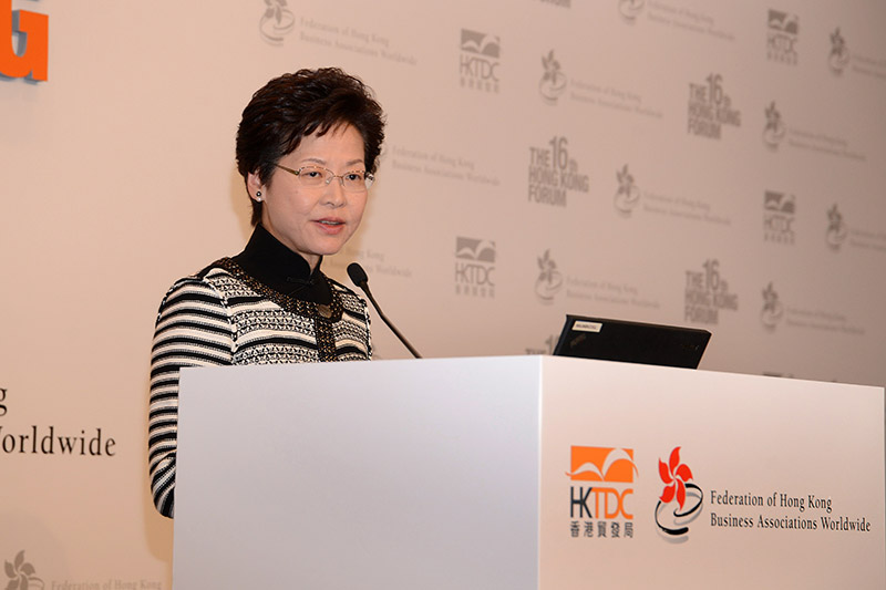Chief Secretary Carrie Lam.