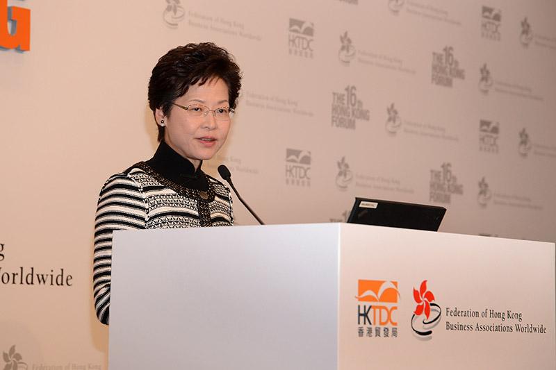 Chief Secretary Carrie Lam.