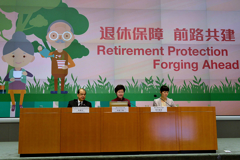 Chief Secretary Carrie Lam Cheng Yuet-ngor launch the public consultation paper on universal pension scheme.
