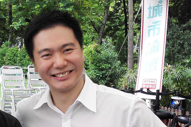 Holden Chow.