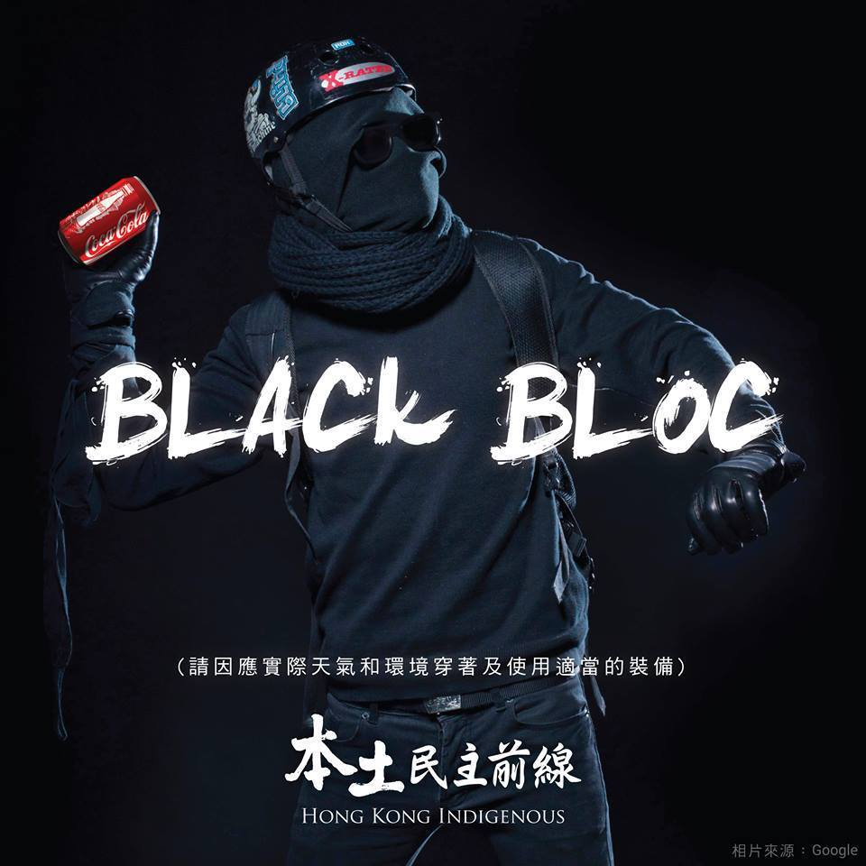 "Hong Kong Indigenous has urged people to joined the rally in ""black bloc"" tactic."