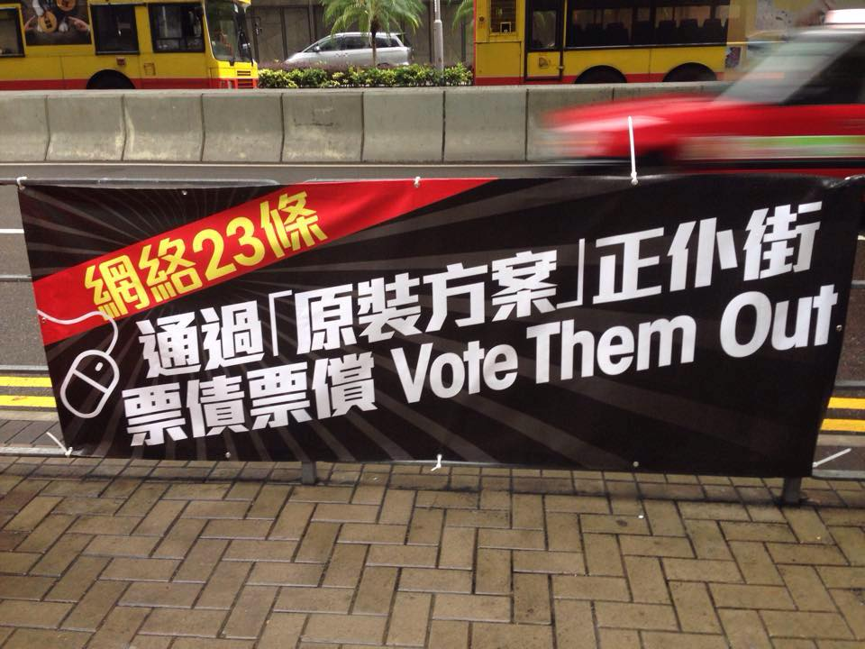 "A banner against ""Internet Article 23""."