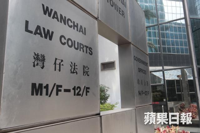 wanchai law