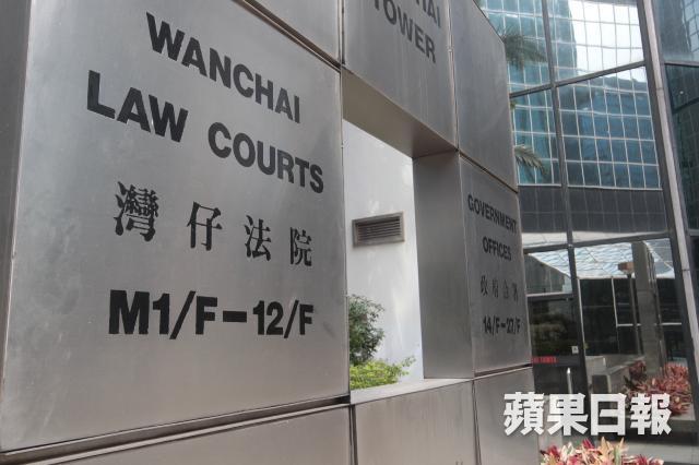 wanchai law