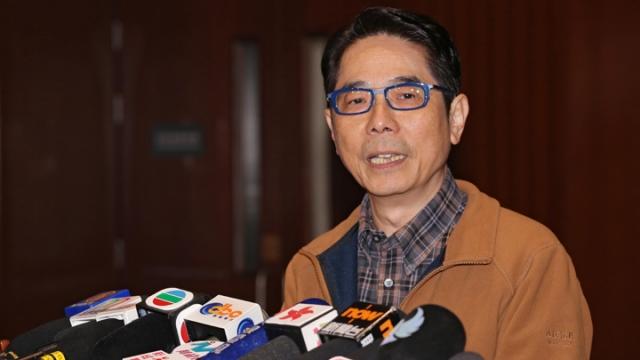 Wong Kwok-kin