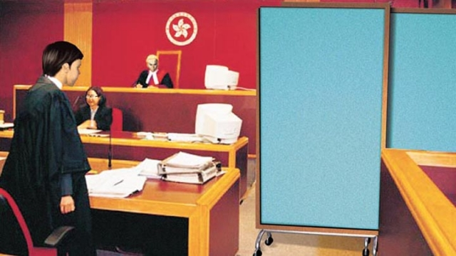 screens for sexual offence victims hearing