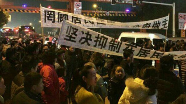 wuhan protest
