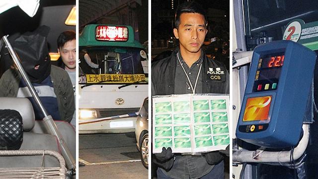 minibus driver octopus cards