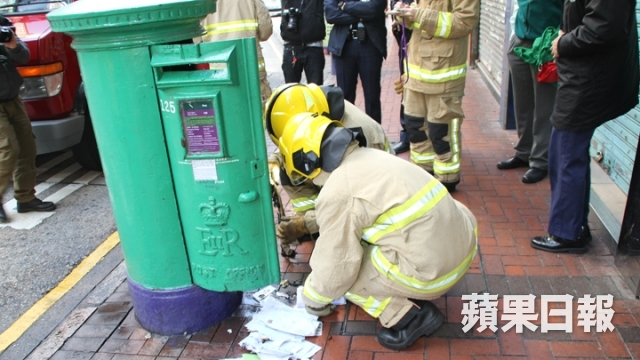 post box on fire
