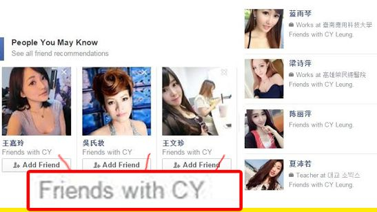 Some of Leung's Facebook friends captured by netizens. Photo: Facebook and Apple Daily.