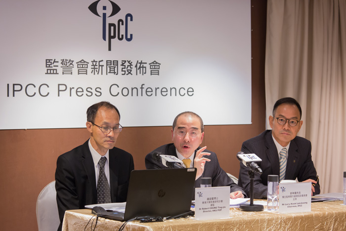A press conference of the IPCC.