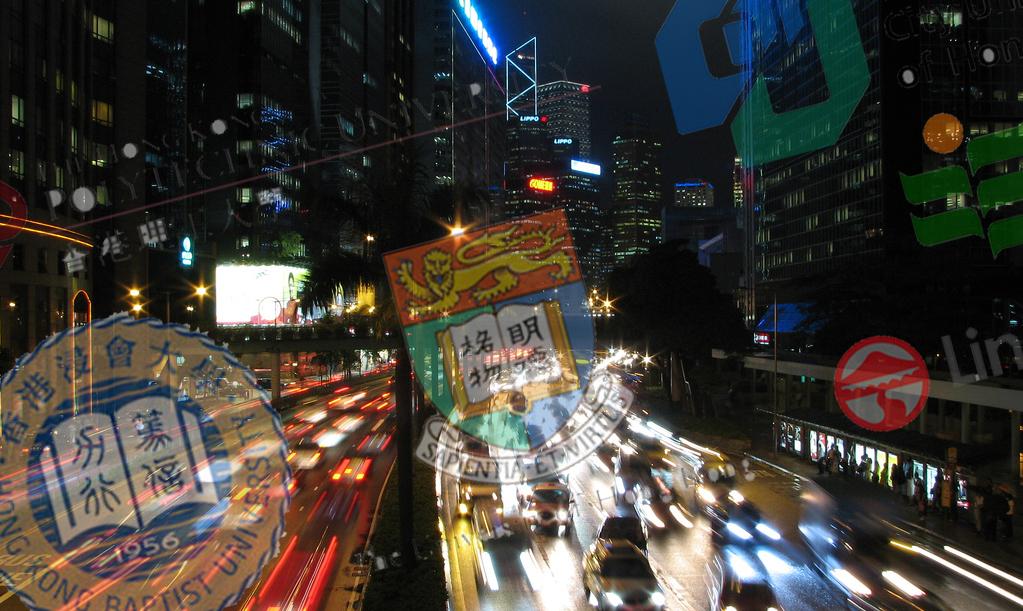 universities in hong kong
