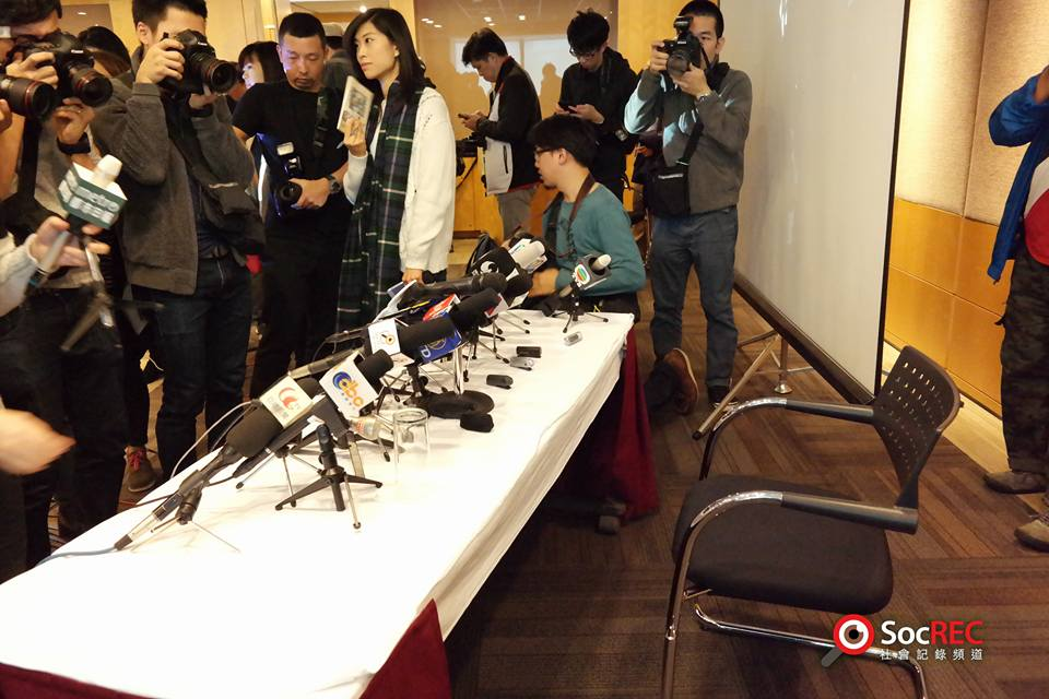 The press conference was cancelled at the last minute. Photo: Soc Rec.
