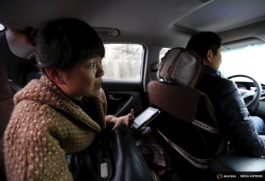 beijing commute