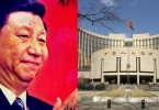 Xi and people's bank of china