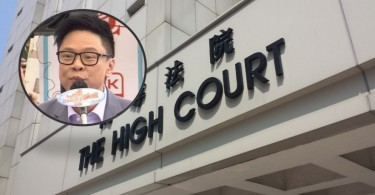 stephen chan high court