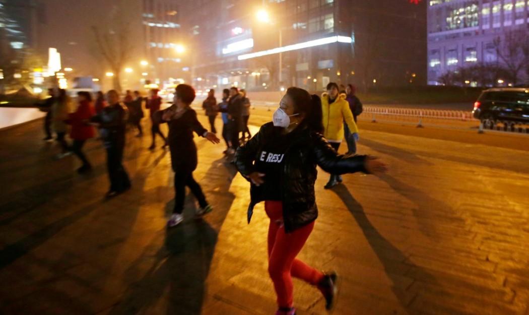 beijing red smog alert
