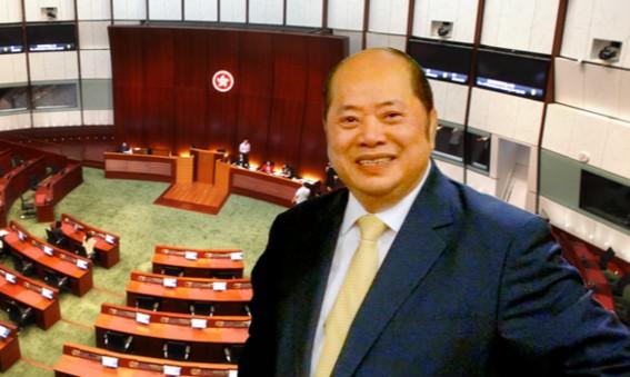 cheung wah fung