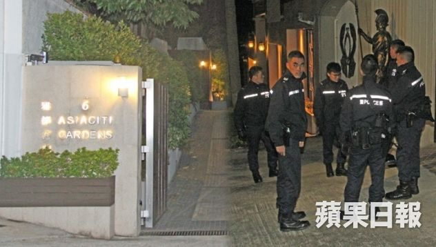 sai kung home invasion