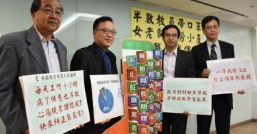 hong kong professional teachers' union