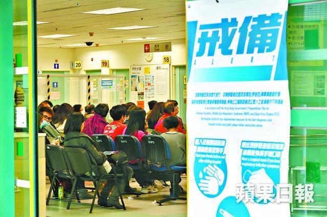 overcrowding hospitals