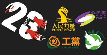 Pan-democrats parties will vote down the controversial copyright bill, if their major amendments to the bill to fix the loopholes are rejected.